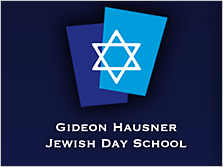 Gideon Hausner Jewish Day School